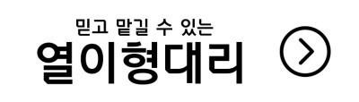 열이형대리 흑백.jpg